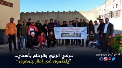 صورة حرفي الجليز والرخام بآسفي.. يلتئمون في جمعية تهتم بتحسين ظروف عيشهم