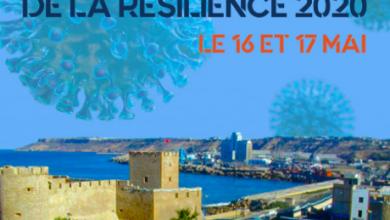 """صورة مسابقة التحدي الافتراضية آسفي 2020 تحت شعار: """"  آسفي في مواجهة الأزمة : أي مستقبل ؟"""""""