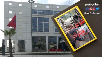 صورة مكناس.. العثور على جثة خمسيني داخل سيارة وبجانبه المشتبه فيه قاصر