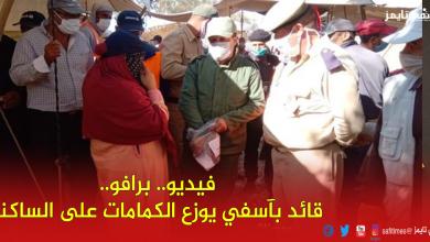 """صورة فيديو.. برافو.. قائد مول البركي""""زهير"""" يوزع الكمامات على المواطنين بالسوق الأسبوعي"""
