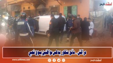 صورة مراكش.. سائق متهور يدهس مواطنين بسوق شعبي