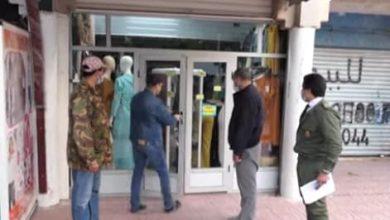 صورة سلطات آسفي تصدر قرار إغلاق العديد من المحلات التجارية والمقاهي