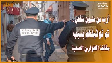 صورة نور الدين بو طيب.. أكثر من مليون شخص تم توقيفهم بسبب مخالفة الطوارئ الصحية